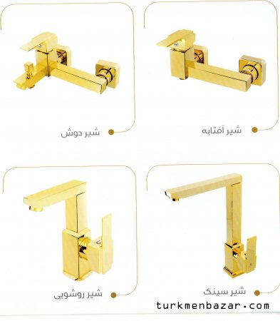 Kitchen and bathroom equipment